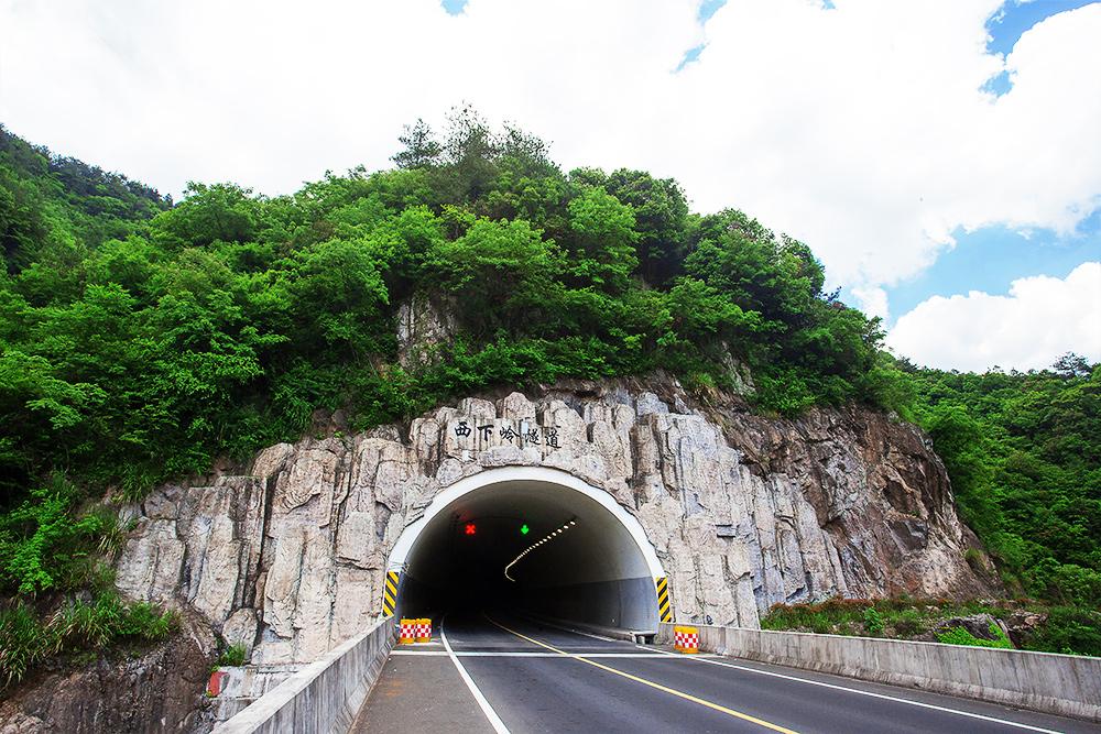 磐新線西下嶺隧道